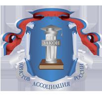 Саратовское региональное отделение АЮР